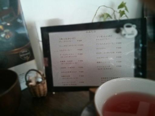 『なつかしCafe朱莉屋』栗橋駅~ノスタルジック★カフェ