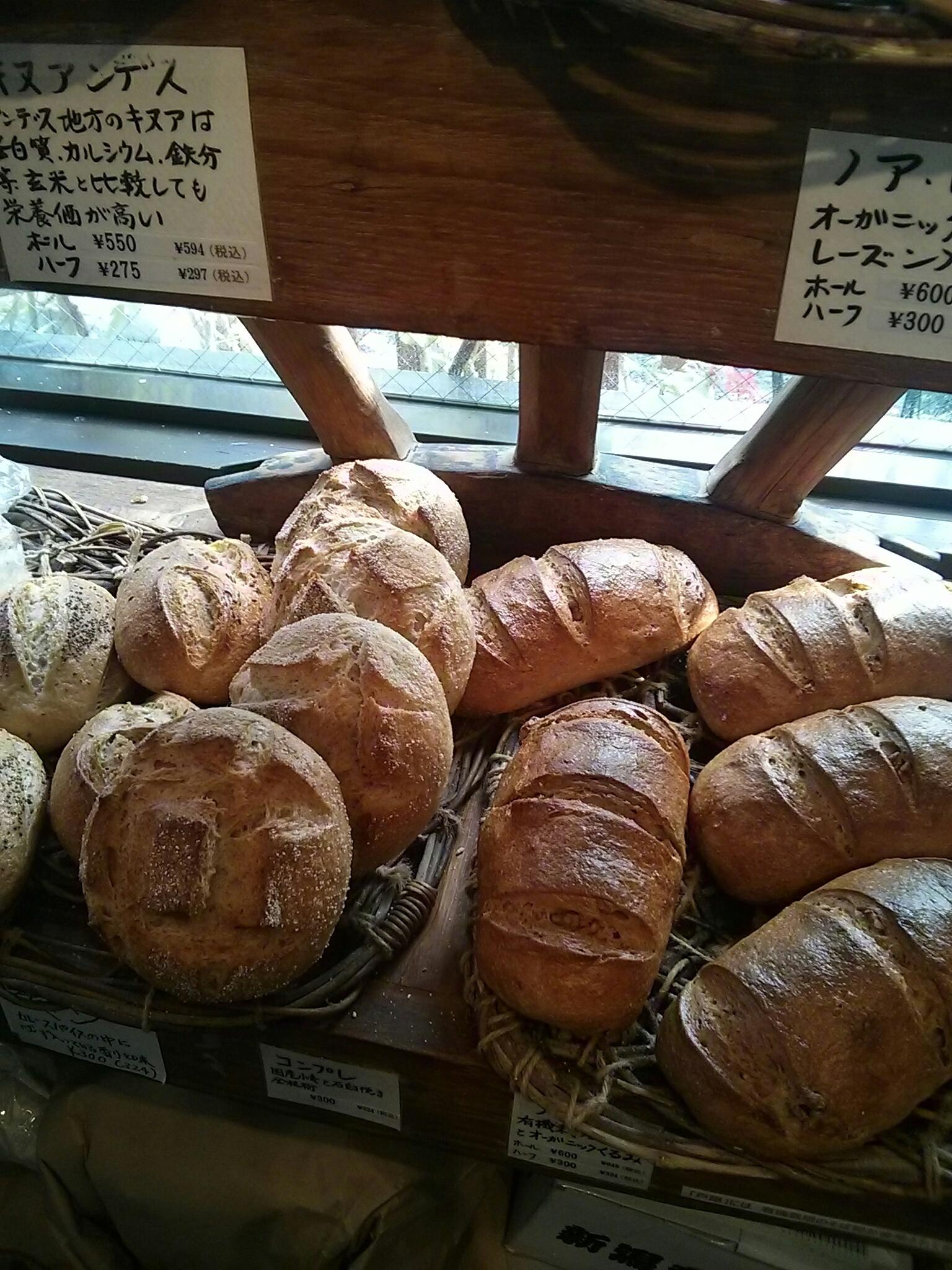 『マール ツァイト』茗荷谷~ミルク天然酵母パン