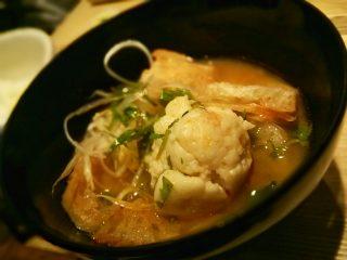 品川駅『おだし東京』新感覚お味噌汁byスープストックトーキョー