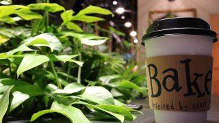 『R Baker(アール ベイカー)』~みなとみらいにおしゃれベーカリーカフェ☆*+・゚新★オープン!