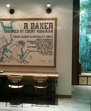 こだわりの自家製酵母ベーカリー★みなとみらい『R Baker(アール ベイカー)』~注目のパンメニュー(b^ー゚)!!