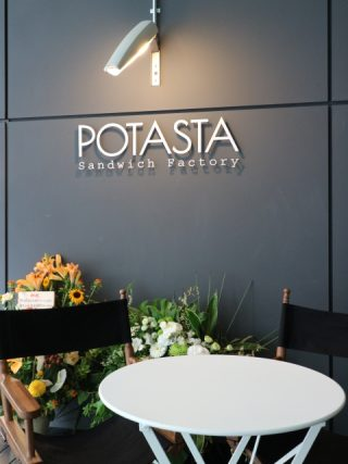 『POTASTA(ポタスタ)東京国際フォーラム店』萌え断サンドが有楽町にやって来た!