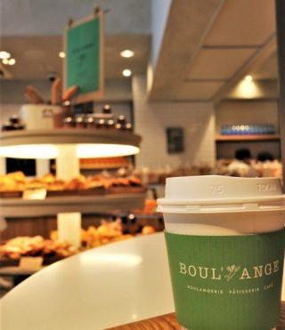 おしゃれ度No.1『BOUL'ANGE 〈ブールアンジュ〉渋谷店』人気ベーカリーのパンと店内を紹介