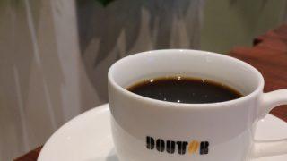ドトール新メニュー!ミラノサンド『グリルビーフミラノ』『レモンミルクレープ』『朝カフェ クラブハウスサンド』他、4月新商品の感想&評価は?
