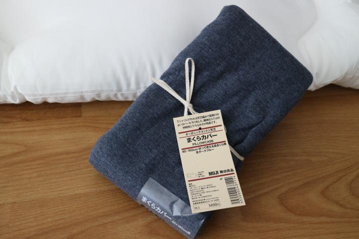 無印 枕 カバー