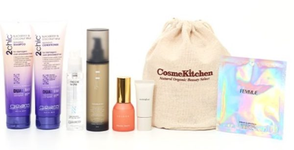 【Cosme Kitchen】2020 Lucky Bag