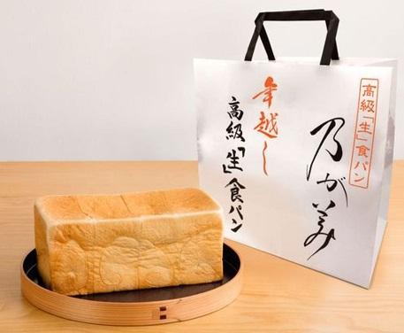 のがみ年越し高級生食パン