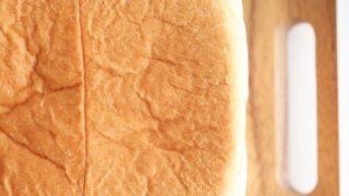 一日2万本売れる「乃が美(のがみ)の生食パン」東京麻布十番店11月Newオープン!美味しい食べ方や日持ちする賞味期限・カロリー・値段は?予約必須の人気パンは本店や店舗から通販でお取り寄せもOK