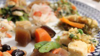 これ非常食にもイイネ!無印良品の冷凍食品「素材を生かしたお惣菜」を食べてみた
