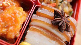 毎年食べてるオイシックスの「おせち」を徹底検証!『高砂』『上高砂』『中華オードブル』【2019年版】