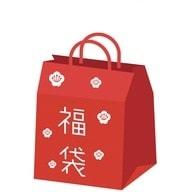 伊勢丹の初売りには行ってはイケナイ?賢い人のための「福袋&セール」2019年の攻略法