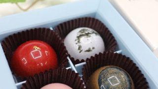 2019年『バレンタイン』通販で買える本命チョコレートを厳選!トレンドは超高級ブランドかインスタ映えか?人気ランキング発表