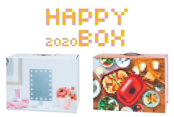 福袋 2020 ネタバレ