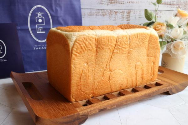 高級食パン専門店 高匠
