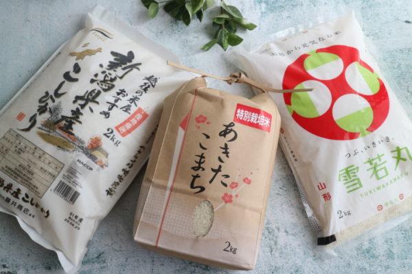 食品福袋 米