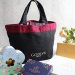 ゴディバ チョコレート 福袋 ハッピーバッグ
