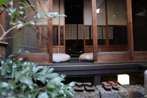 京都 町家 雲町屋 星ケ池